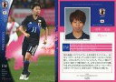 【中古】スポーツ/レギュラーカード/なでしこジャパン2017 オフィシャルトレーディングカード 026 [レギュラーカード] : 田中美南