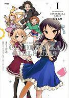 【中古】B6コミック THE IDOLM@STER CINDERELLA GIRLS U149(1) / 廾之
