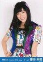 【中古】生写真(AKB48・SKE48)/アイドル/AKB48 藤田奈那/上半身・右手腰/劇場トレーディング生写真セット2014.July