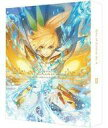 【中古】アニメBlu-ray Disc テイルズ オブ ゼスティリア ザ クロス Blu-ray BOX II [特装限定版]
