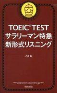 https://item.rakuten.co.jp/surugaya-a-too/s-42990012-1/