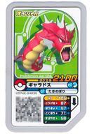 トレーディングカード・テレカ, トレーディングカード 2100() P