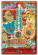 【新品】おもちゃ 【ボックス】妖怪ウォッチ 妖怪メダルトレジャー02 伝説の巨人妖怪と黄金竜
