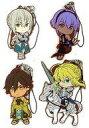 【中古】ストラップ(キャラクター) 全4種セット 第六特異点 ラバーストラップ きゅんキャラいらすとれーしょんず 「一番くじ Fate/Grand Order〜きゅんキャラオーダー〜」 K賞