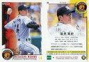 【中古】スポーツ/レギュラーカード/EPOCH ベースボールカード 2017 阪神タイガース 03 [レギュラーカード] : 能見篤史(★)