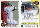 【中古】スポーツ/レギュラーカード/EPOCH ベースボールカード 2017 阪神タイガース 36 [レギュラーカード] : 狩野恵輔(★)