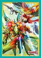 【新品】サプライ ブシロードスリーブコレクション ミニVol.301 カードファイト!!ヴァンガードG『盛夏の花乙女 リエータ』
