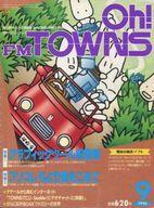 雑誌, その他 PC Oh!FM TOWNS 19959