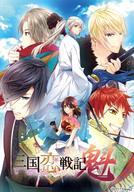 【中古】WindowsVista/7/8/10 DVDソフト 三国恋戦記 魁