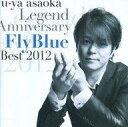 【中古】邦楽CD 浅岡雄也 / Legend Anniversary FlyBlue Best2012【タイムセール】