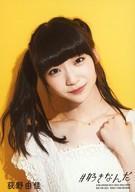 トレーディングカード・テレカ, トレーディングカード (AKB48SKE48)NGT48 CD(TypeAE)(KIZM 499500 5012 5034 5056 5078)