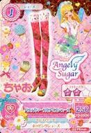 トレーディングカード・テレカ, トレーディングカード DCDAngely Sugar201508 15 PZ-040