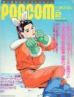 雑誌, ゲーム 2524!P26.5 )POPCOM 19912