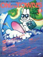 雑誌, その他 PC Oh!FM TOWNS 19948 !