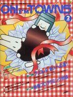 雑誌, その他 PC Oh!FM TOWNS 19952 !