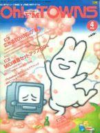 雑誌, その他 1092601:59PC Oh!FM TOWNS 19944 !