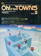 雑誌, その他 1092601:59PC Oh!FM TOWNS 19932 !