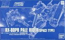 【中古】プラモデル 1/144 HGUC RX-80PR ペイルライダー(空間戦仕様) 「機動戦士ガンダム外伝 ミッシングリンク」 プレミアムバンダイ限定 [0218510]