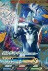 【中古】ウルトラマン フュージョンファイト!/UR/ザン/カプセルユーゴー1弾 C1-003 [UR] : ウルトラマンジード アクロスマッシャー