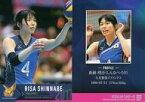 【中古】スポーツ/レギュラーカード/火の鳥NIPPON 2017 オフィシャルトレーディングカード REGULAR CARD-07 [レギュラーカード] : 新鍋理沙