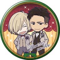 コレクション, その他 () () !!! on ICE