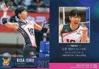 【中古】スポーツ/レギュラーカード/火の鳥NIPPON 2017 オフィシャルトレーディングカード REGULAR CARD-01 [レギュラーカード] : 石井里沙