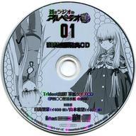 CD, その他 2024!P26.5CD CD Vol.1 CD Trident!CD()