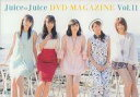 【中古】その他DVD Juice=Juice DVD MAGAZINE Vol.11