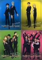 トレーディングカード・テレカ, トレーディングカード  A4(4) !!! on ICE !!! on STAGE