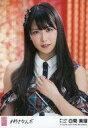 【中古】生写真(AKB48・SKE48)/アイドル/AKB48 白間美瑠/「#好きなんだ」/CD「#好きなんだ」劇場盤特典生写真