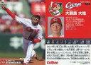 【中古】スポーツ/レギュラーカード/2017プロ野球チップス 第2弾 111 [レギュラーカード] : 大瀬良大地