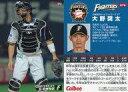 【中古】スポーツ/レギュラーカード/2017プロ野球チップス 第2弾 076 [レギュラーカード] : 大野奨太