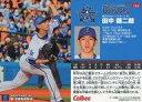 【中古】スポーツ/レギュラーカード/2017プロ野球チップス 第2弾 125 [レギュラーカード] : 田中健二朗