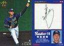 【中古】スポーツ/2016ドラフト1位カード/2017プロ野球チップス 第2弾 D-11 [2016ドラフト1位カード] : 寺島成輝