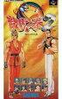 【中古】スーパーファミコンソフト ランクB)龍虎の拳2