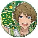 【中古】バッジ・ピンズ(キャラクター) 高峯翠 応援缶バッジvol.3 「あんさんぶるスターズ!」