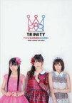 【中古】アニメムック パンフレット KING SUPER LIVE 2017 TRINITY【中古】afb