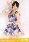 【中古】生写真(AKB48・SKE48)/アイドル/AKB48 川栄李奈/膝上・右手ピース/劇場トレーディング生写真セット2014.April【タイムセール】
