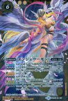 【中古】バトルスピリッツ/X/スピリット/黄/コラボブースター デジモン超進化! CB02-X06 [X] : エンジェウーモン