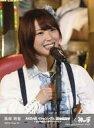 【中古】生写真(AKB48・SKE48)/アイドル/SKE48 高柳明音/サイズ(75×100)/AKB48 49thシングル選抜総選挙〜まずは戦おう!話はそれからだ..