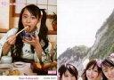 【中古】コレクションカード(女性)/桜(もも)mint's トレーディングカード 08/12 : 桜(もも)mint's/小林万桜/桜(もも)mint's トレーディングカード