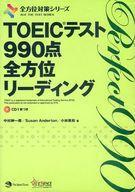 https://item.rakuten.co.jp/surugaya-a-too/8207281-1/