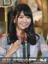 【中古】生写真(AKB48・SKE48)/アイドル/NGT48 北原里英/サイズ(75×100)/AKB48 49thシングル選抜総選挙〜まずは戦おう!話はそれからだ〜/神の手アプリ「連結クッション」特典生写真
