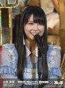 【中古】生写真(AKB48・SKE48)/アイドル/NMB48 白間美瑠/サイズ(75×100)/AKB48 49thシングル選抜総選挙〜まずは戦おう!話はそれからだ〜/神の手アプリ「連結クッション」特典生写真