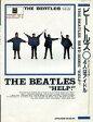 【中古】スコア・楽譜 ≪洋楽≫ バンド・スコア ビートルズ 4人はアイドル 2作目の主演映画『HELP!』のサウンド・トラック盤全曲集!!【中古】afb
