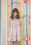 【中古】アニメムック パンフレット Aya Uchida Early summer Party-Everlasting Parade-【中古】afb