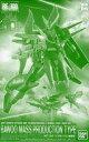 【中古】プラモデル 1/100 RE/100 AMX-107 バウ量産型 「機動戦士ガンダムZZ」 プレミアムバンダイ限定 [0219578]