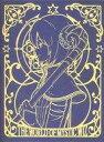 【中古】アニメ系CD 魔法使いと黒猫のウィズ 4th Anniversary Original Soundtrack