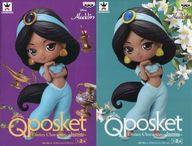 トレーディングカード・テレカ, トレーディングカード  2 Q posket Disney Characters -Jasmine-
