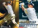 【中古】スポーツ/スターカード/2017プロ野球チップス 第2弾 S-28 [スターカード] : 柳田悠岐(金箔押しサイン入り)